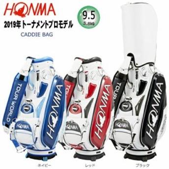 本間ゴルフ(ホンマ) 9.5型(5.8kg) ツアーワールド '19 トーナメントプロモデル キャディバッグ CB-1901