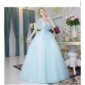 ドレス 発表會 結婚式 演奏會 ウェディングドレス フォーマル刺繍 パーティードレス お呼ばれ 二次會 スタイルロングドレス ド