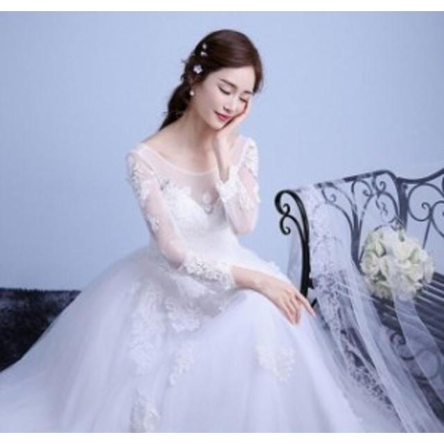 2b75161e82d535 結婚式 長袖 パーティードレス 二次會 ウェディングドレス プリンセスライン 花嫁 ウエディングドレス 手作り