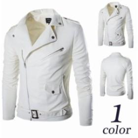 コート ライダースジャケット セール シンプル 大きサイズ アウター メンズレザージャケット 長袖フェイクレザー