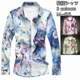 プリント 大きいサイズあり トップス オープンカラーシャツ ビジネス通用 カジュアルシャツ 開襟シャツ 長袖シャツ 花柄シャツ