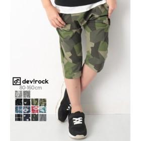 ANAP(アナップ)devirock総柄7分丈サルエル パンツ ズボン 全14色