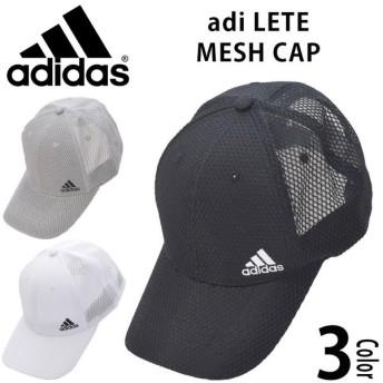 95a03424ee1 アディダス adidas 帽子 キャップ スポーツ メンズ レディース メッシュ メッシュキャップ ゴルフ マラソン 熱中症対策 ジョギング
