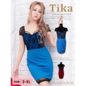 Tika ティカ  デコルテレースタイトミニドレス (ブルー/ワインレッド) (S~XLサイズ) キャバ ドレス キャバクラ キャバドレス キャバ嬢