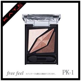 KATE ケイト フォルミングエッジアイズ PK-1 2.0g チップ付き ピンク アイシャドウ カネボウ