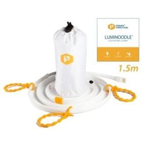 ルミヌードル 防水LEDライトテープ 1.5m 【LUMN15】 [ テープ ライト LED ]