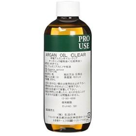 生活の木 有機アルガンオイル 精製 250mL 12-501-4280