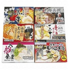 全国繁盛店ラーメンセット乾麺 12食CLKS-4T