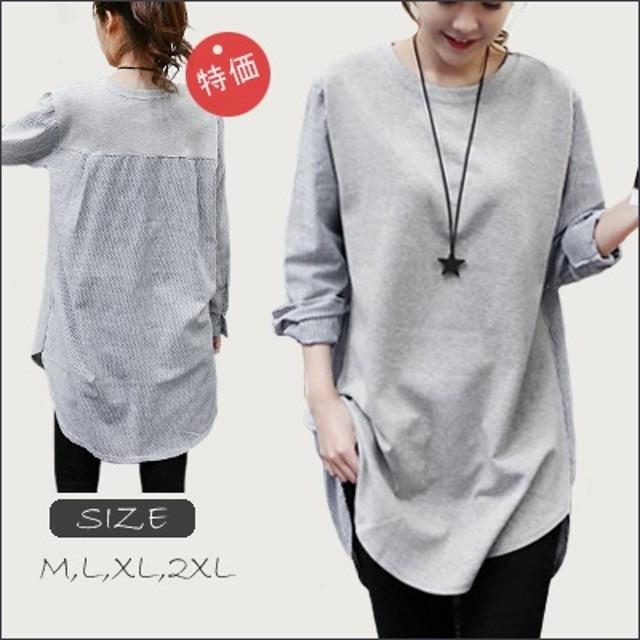 【早割SALE!送料無料】バックポイントロングブラウス/後ろにある切り替えデザインがおしゃれに決まる/韓国ファッション