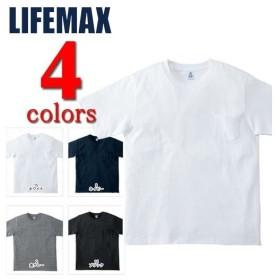 Tシャツ ライフマックスLIFEMAX/ポケット付7.1オンスTシャツ/メンズ/カラー MS1145