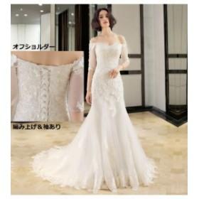 演奏會 お呼ばれ ウェディングドレス フォーマルドレス ピアノ 発表會 結婚式ドレス 上品な袖ありロングドレス パーティドレス