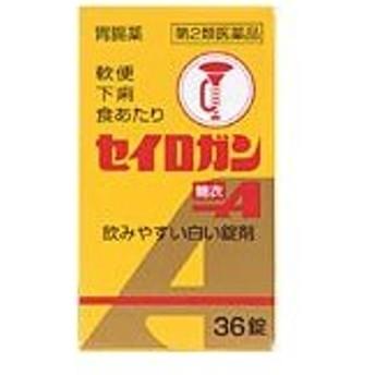 【第2類医薬品】 大幸薬品 セイロガン糖衣A <36錠>