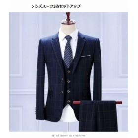 スリム メンズスーツ上下 チェック柄メンズスーツ 3點セット 大きいサイズスーツ 結婚式 二次會 成人式 通勤 パーティー