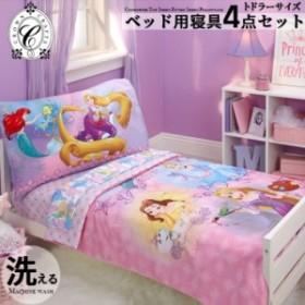 CrownCrafts ディズニー プリンセス アドベンチャ 子供 寝具 4点 セット トドラーベッディング