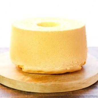 無添加のふわふわしっとりな食感のプレーンシフォンケーキ (17cm)