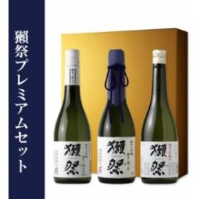 獺祭プレミアムセット (ギフト 日本酒 旭酒造 だっさい)