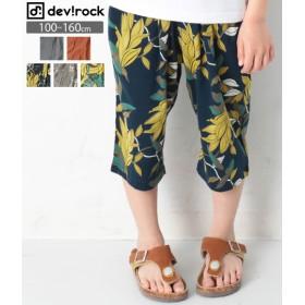 【セール開催中】ANAP(アナップ)総柄サルエルパンツ ズボン 全5色 全3柄