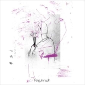 ペンギンラッシュ/七情舞
