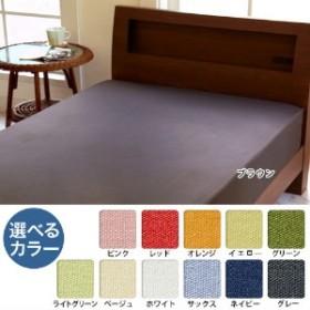 【日本製】抗菌防臭加工した綿100%生地のボックスシーツmee