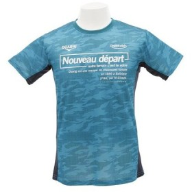 デュアリグ(DUARIG) 【多少の汚れ等訳あり大奉仕】ドライプラス UV半袖Tシャツ 863D7HD4659 EGRN (Men's)