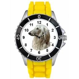 Afghane猟犬黄色ゼリーシリコーンバンド男女両用腕時計