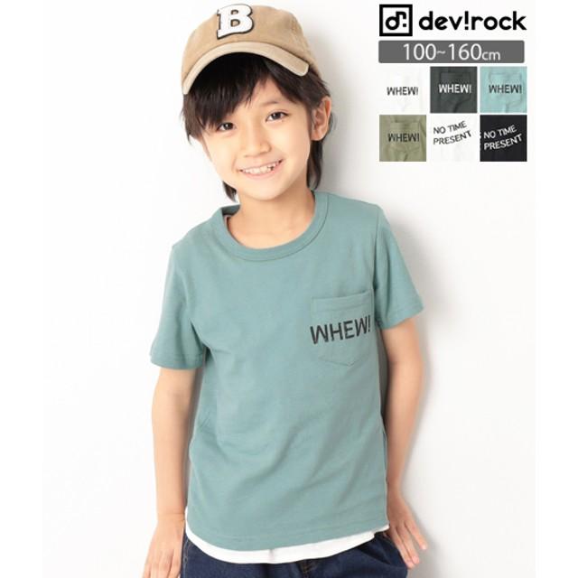 devirock デビロック ポケットロゴプリントTシャツ キッズ