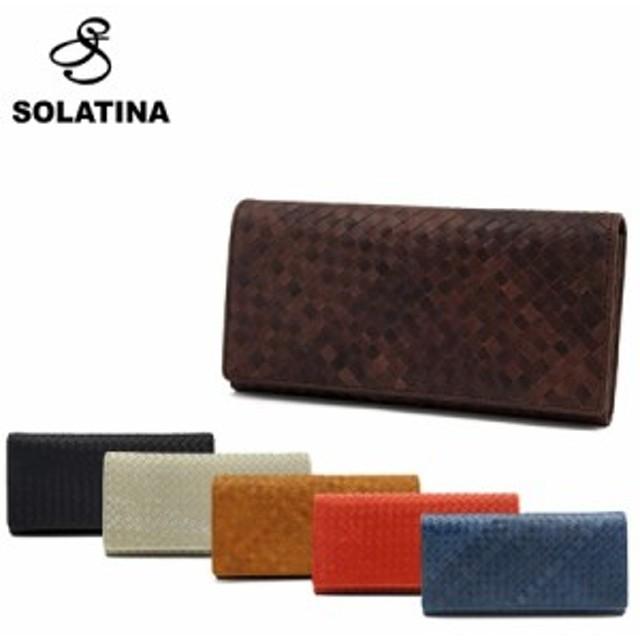 f504d80bf009 ソラチナ SOLATINA 長財布 36091 ホースレザーメッシュ ロングウォレット 全6色