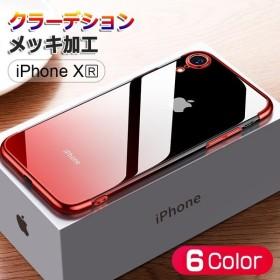 iPhone XR ケース iPhone8 ケース iphone7 iPhone XS iPhone ケース iphone Xs Max iPhone8Plus スマホケース TPU キズ防止 メッキ