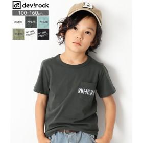 【セール開催中】ANAP(アナップ)ポケットロゴプリントTシャツ トップス 全6色
