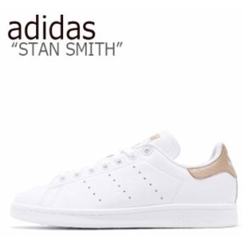 アディダス スタンスミス スニーカー adidas メンズ レディース STAN SMITH スタンスミス WHITE ホワイト ベージュ B41476 シューズ