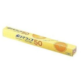 遠藤商事 信越ポリマラップ 50 幅45cm (ケース単位30本入) <XLT5103>