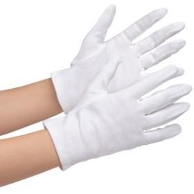 ミドリ安全 MEN SUMUSU-S [品質管理用手袋 綿スムス マチ付 Sサイズ(12双入)]
