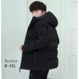 5色選択可 冬服  細身 厚手 メンズショートコート ビジネスジャケット ダウンコート アウターコート 大きいサイズ 防寒保