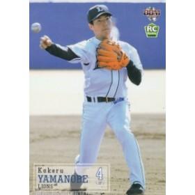 2019 BBMベースボールカード 023 山野辺翔 埼玉西武ライオンズ (レギュラーカード) 1stバージョン