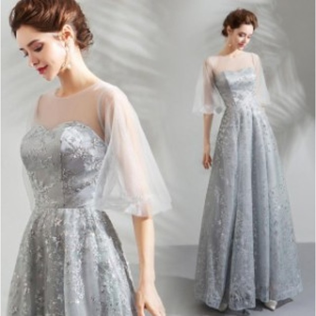 カラードレス プリンセス ウェディングドレス 二次會 結婚式ドレス 演奏會 パーティー 大きいサイズ 高品質 ロングドレス 上品