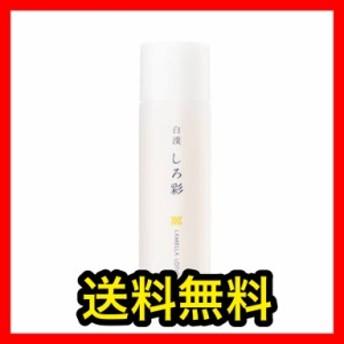 【送料無料】白漢 しろ彩 ラメラローション 化粧水 100ml