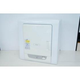 【中古】HITACHI日立 れっきりボタン 衣類乾燥機 DE-N35FY-W 乾燥容量3.5kg