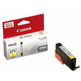 Canon [0383C001] インクタンク BCI-371Y イエロー