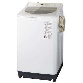 NA-FA80H7-N 全自動洗濯機 シャンパン [洗濯8.0kg /乾燥機能無 /上開き]