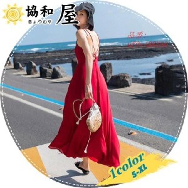 ワンピース 夏 ボシミアン ビーチドレス イブニングドレス 海 パーティードレス ロングドレス セクシー 可愛い 二次会 ビーチ シフォン