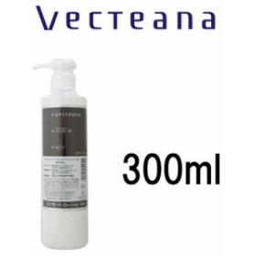 ベクティーナ ナノモードローション CM 300ml [ 業務用 / 化粧水 / ローション / VECTEANA / ナノモード ]