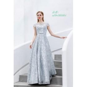 カラードレス 安い 花嫁 二次会 大きいサイズ パーティードレス ロング イブニングドレス フォーマル ワンピース カクテルドレス 演奏会