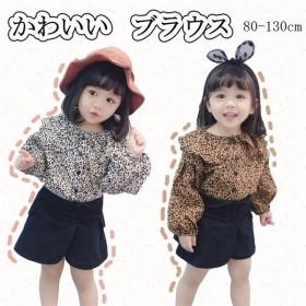 長袖 トップス 女の子 春 レオパード 子供 シャツ ブラウス キッズ 韓国子供服 豹柄 フレアネック 80cm-130cm