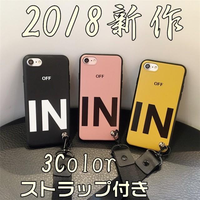 iphoneX ケース iphone8 iphone8 plus iphone7 iphone7plus ケース おしゃれ アイフォン7 アイフォン8 スマホケース 可愛い 個性的