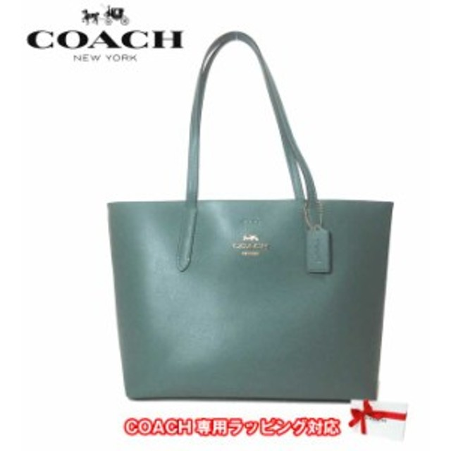 COACH コーチ トートバッグ 無地 F31535