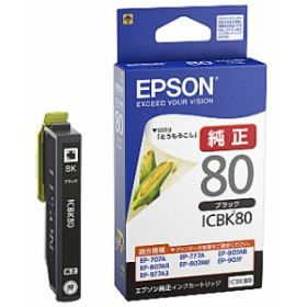 EPSON [ICBK80] カラリオプリンター用 インクカートリッジ(ブラック)