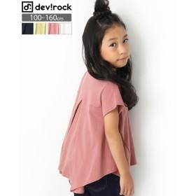 【セール開催中】ANAP(アナップ)ハンカチヘム半袖Tシャツ トップス 全4色