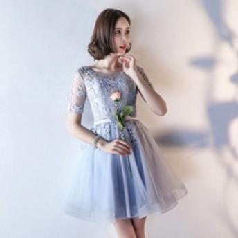ワンピース ミニドレス パーティドレス ドレス 二次會 大きいサイズ ドレス 結婚式 Aライン お呼ばれドレス 可愛い袖あり