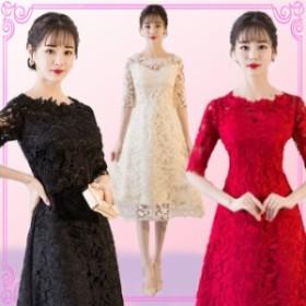 二次會 40代 発表會 30代 20代 大きい  ワンピース 結婚式 袖あり お呼ばれ ドレス ドレス パーティードレス