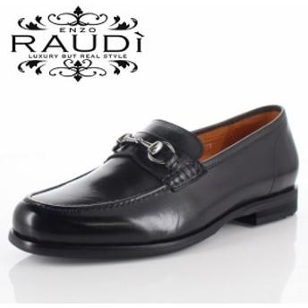 メンズ カジュアルシューズ RAUDI ラウディ R-92112 BLACK ブラック 靴 本革 ビットローファー ビブラム セール
